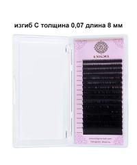 Черные ресницы Enigma 0,07 изгиб D 8 мм (16 линий)