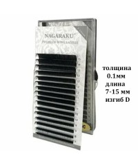 Черные ресницы Nagaraku Premium Mix 0,1D