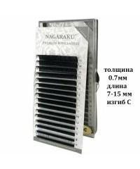 Черные ресницы Nagaraku Premium Mix 0,7C