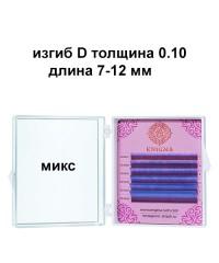 """Цветные ресницы Enigma микс 0,10/D/7-12 mm """"Aqua"""" 6 линий"""