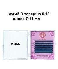 """Цветные ресницы Enigma микс 0,10/D/7-12 mm """"Marine"""" 6 линий"""