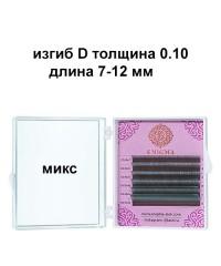 """Цветные ресницы Enigma микс 0,10/D/7-12 mm """"Mint"""" 6 линий"""