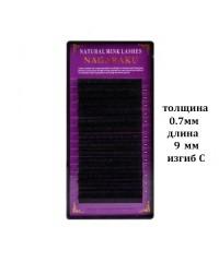 Черные ресницы Nagaraku 0,7C 9 мм