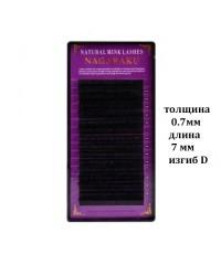 Черные ресницы Nagaraku 0,7D 7 мм