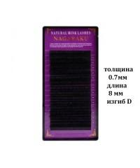 Черные ресницы Nagaraku 0,7D 8 мм