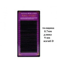 Черные ресницы Nagaraku 0,7D 9 мм