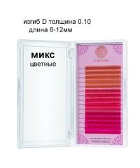 """Цветные ресницы Enigma микс 0,10/D/8-12 mm """"Tender love"""" 15 линий"""