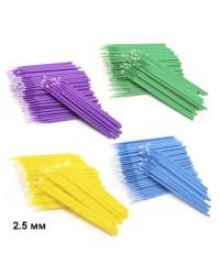 Микрощеточки 2,5 мм в пакете 100 шт. (цветные в ассорт)