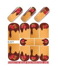 Слайдер Малина в шоколаде N677
