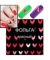 Фольгированный слайдер-дизайн F109 красный
