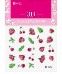 3D слайдер ягоды B105