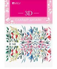 3D слайдер цветы B146