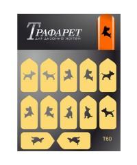 Трафареты для дизайна ногтей T60