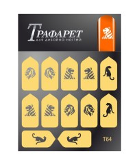 Трафареты для дизайна ногтей T64