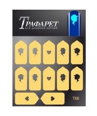 Трафареты для дизайна ногтей T66