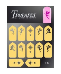 Трафареты для дизайна ногтей T47