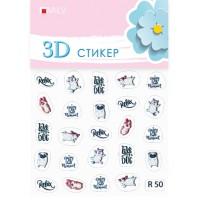 3D стикеры