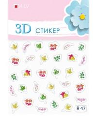 3D Стикер осень R47