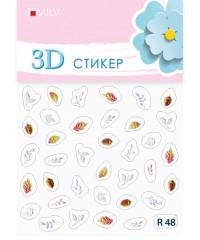 3D Стикер осень R48