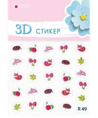 3D Стикер микс R49