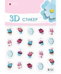 3D Стикер сладкое R51