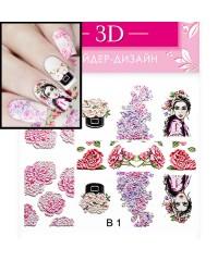 3D слайдер цветы В1