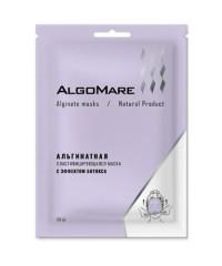 Альгинатная пластифицирующаяся маска с эффектом ботокса, 30гр