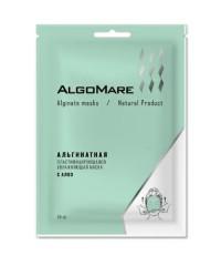 Альгинатная пластифицирующаяся увлажняющая маска с алое, 30гр