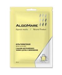 Альгинатная маска анти-акне с маслом австралийского чайного дерева и миоксинолом, 30гр