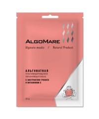 Альгинатная пластифицирующаяся увлажняющая маска с экстрактом граната витамином С, 30 гр