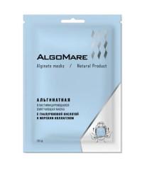 Альгинатная смягчающая пластифицирующаяся маска с гиалуроновой кислотой и морским коллагеном, 30гр