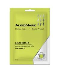 Альгинатная пластифицирующаяся маска восстанавливающая цвет лица с витамином С, 30 гр