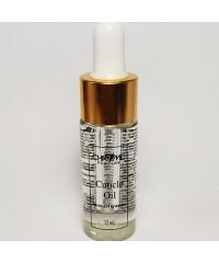 Масло для кутикул CHARME Cuticle Oil в ассортименте 12 мл