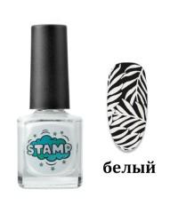 Лак-краска для стемпинга Stamp Classic, Полярный день, Франция, 8мл