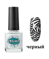 Лак-краска для стемпинга Stamp Classic, Черная пантера, Франция, 8мл