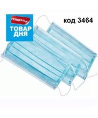 Маска защитная трёхслойная на резинке голубая, 50 шт. 3464