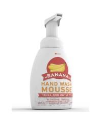 Пенка для мытья рук Банан BANANA, 250 мл.